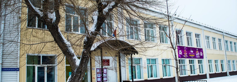 МАОУ СОШ №26 города Тюмени